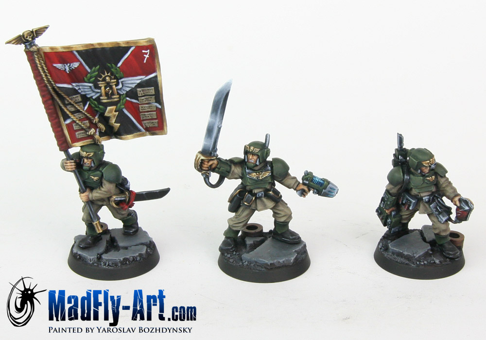 Cadian Command Group